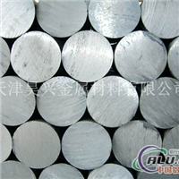 5083铝棒,铝合金棒价格