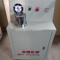 供应铝液定性测氢仪