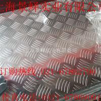 5A43花纹铝板 5A30铝管