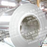 A2024铝排 A2024铝排长条