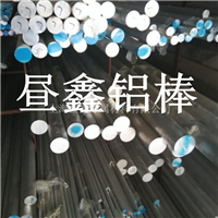 优质2A02铝棒铝合金高强度高性能