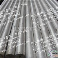 A2024铝棒A2024铝棒价格