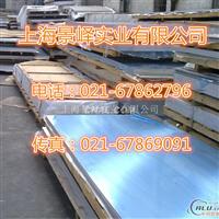 LY17硬质铝板  LY17t4抗拉强度