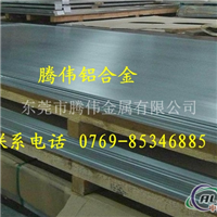 厂价销售5456铝合金板材
