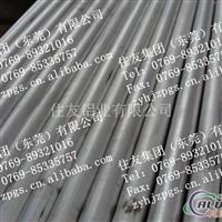 芬可乐铝板AL2024铝合金板