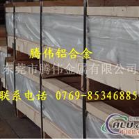 供應美國原產YH75超硬鋁合金