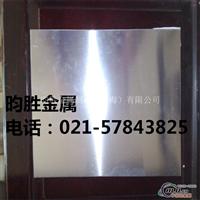 3003镜面铝板    3003铝卷出厂价