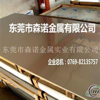 A7075超厚铝板材