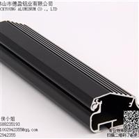新款4分电泳黑色超薄灯箱料