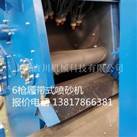 福州天石源合金部件專用噴砂機