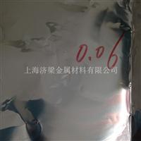 8011 O态铝箔 包装铝箔