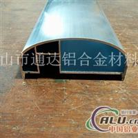 楼梯扶手铝材,工业铝材,喷涂铝材