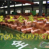 C18150电极铬锆铜板