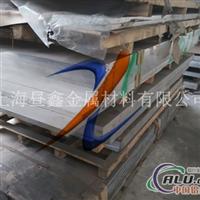 5754防锈铝板 折弯铝板 高强度