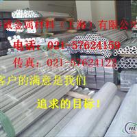 誉诚特厚铝板 销售中心5754铝板