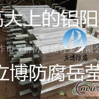 铝锌铟合金牺牲阳极