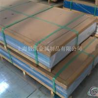 独家销售进口6061铝板