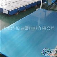 3003 铝锰合金铝板 防腐防锈