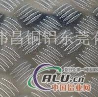 加宽7050花纹铝板,7175花纹铝板