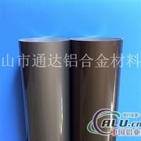 氧化铝材,电泳铝材,铝材表面处理