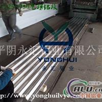 永汇铝业销售750型瓦楞压型铝板