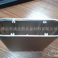 加工铝材,铝材深加工,表面处理