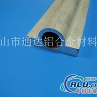 工业铝材,铝材深加工,铝合金型材