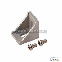 铝型材连接件铝3角铝合金配件