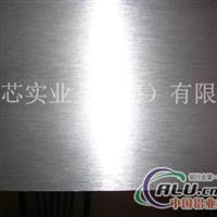 A2218鋁合金板是什么廠家