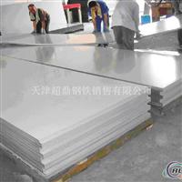 西南7075T6合金铝板6063铝板