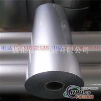 超寬幅鋁箔膜卷鋁箔袋卷料