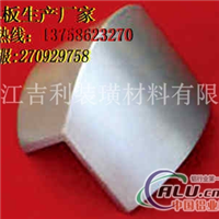 盐城弧形铝单板造型铝板扇形