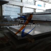 中厚2A80铝合金板,硬质铝板