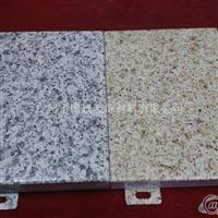 国景仿石纹铝单板