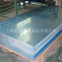 7020T6铝板(铝棒)厂家―标准材质