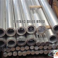 优质铝管 6063铝管 航空材料