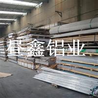 AL6082阳极氧化铝材 6082T6