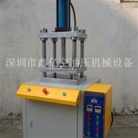 手机保护膜油压裁切机