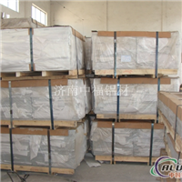 防腐保温铝板镜面铝板总体价格