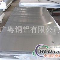 国标6063中厚铝板、超厚加宽铝板