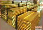 直销H62黄铜板化学成份