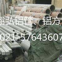 2A12铝排 热轧可氧化铝排