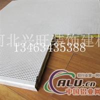 隔热保温铝天花板,防火铝天花板