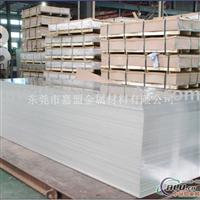 現貨6063鋁板耐蝕性能