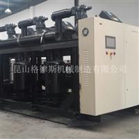 超低温冷冻机并联机组盐水冷水机组大型冷库机组
