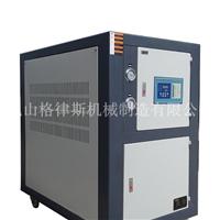 激光冷水机小型冷冻机工业制冷机