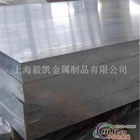 7050T6铝板产品的详细参数