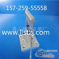 铝镁锰屋面支座生产与加工