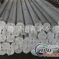 环保5052进口铝棒、精拉铝合金棒