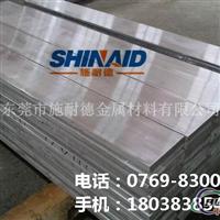 美国芬可乐进口7050T6铝板